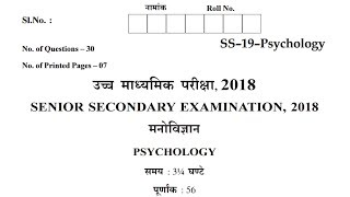 12th (Psychology) Board Paper 2018 (💯 Important)