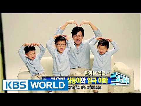 Interview with The triplets & Song Ilkook [Entertainment Weekly / 2016.11.07]
