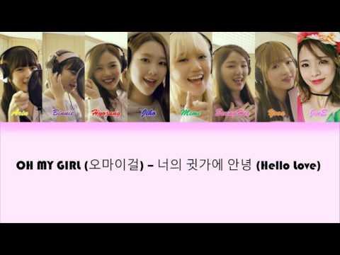 OH MY GIRL (오마이걸) - Hello Love [Color Coded Lyrics] (ENG/ROM/HAN)