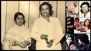 Gambar cover Kishore Kumar & Lata Mangeshkar - Aakhri Badla (1989) - 'o mere saathi re'