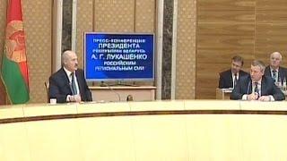 Лукашенко отвечал на вопросы российских журналистов более 5 часов