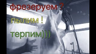 Монтаж потолка из гипсокартона. ВСЁ ПЛОХО !!!(, 2017-10-24T17:30:15.000Z)