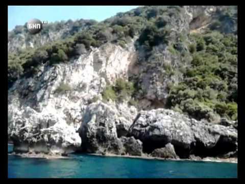 Ionian Sea
