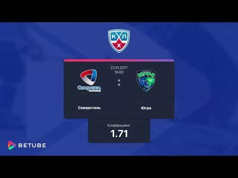 Прогноз на игровой день КХЛ 11.09.2016!из YouTube · Длительность: 5 мин13 с