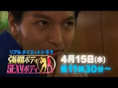 強靭ボディSEXYボディ #23   BSジャパン