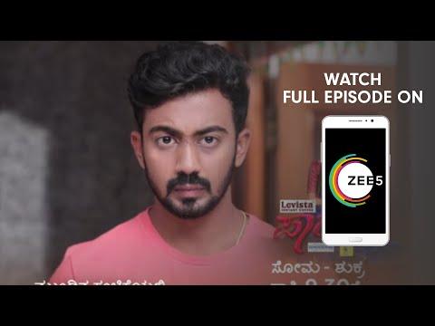 Kamali - Spoiler Alert - 14 Dec 2018 - Watch Full Episode On ZEE5 - Episode 155