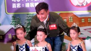 "2017.01.02 陳展鵬出席《冬日小火車比賽》活動 Ruco Chan attends ""Winter Little Train Competition"" Event"