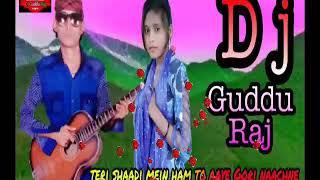 Teri shaadi Mein💛 Ham to Aaye Gori naachne gane👉 DJ Guddu Raj  2020