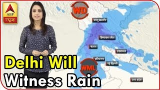 Skymet Weather Bulletin: Delhi Will Witness Rainfall Today As Well |ABP News