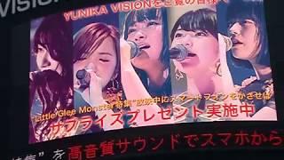 新宿のユニカビジョン(西武新宿駅前)にて午前10時より2時間おきに上映し...