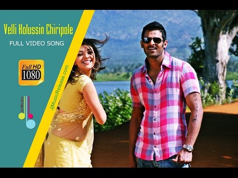 Vellikolussin Chiripole Full Video Songᴴᴰ - Mr.Perfect Malayalam (2016) | Prabhas,Kajal