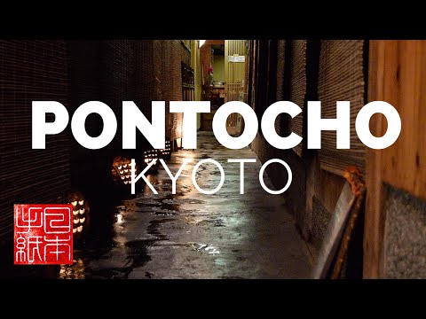Pontocho, Kyoto - Letters from Japan