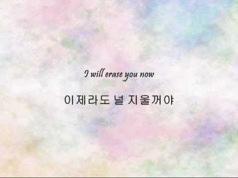 Baek Ji Young - 사랑 안해 (I Won't Love) [Han & Eng]
