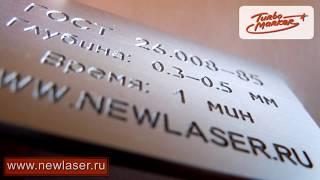 Глибока гравірування металу 0,5 мм