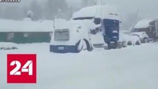 видео Три президента Якутии