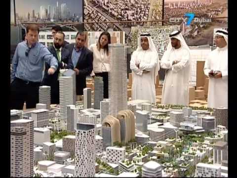 City7 TV - 7 National News - 04 September 2016 - UAE Business News