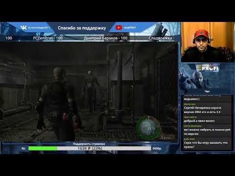 Resident Evil 4 Норма / Нож+Гранаты / На Салазара рпг+10 выстрелов на миномет
