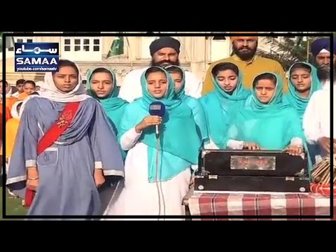 Pakistan National Anthem | Nankana Sahib | SAMAA TV | 13 May 2017