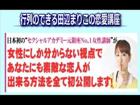 """美魔女を恋人にしたい """"恋愛テクニック"""""""
