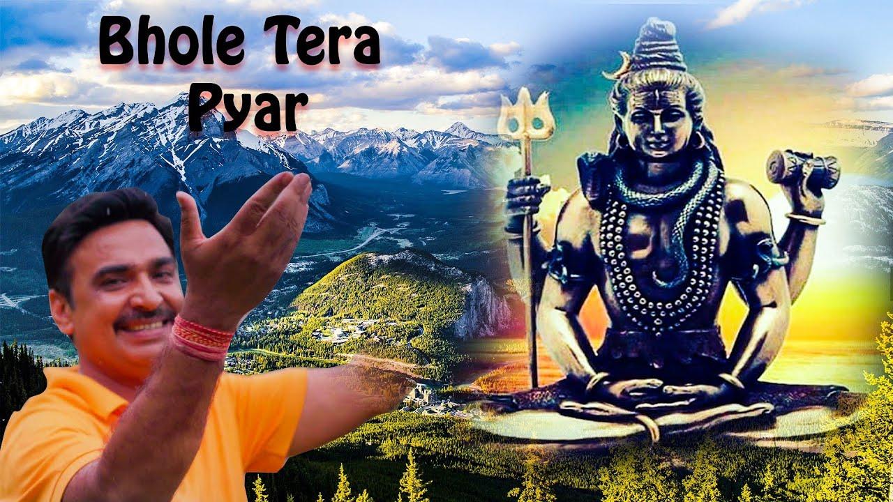 Bhole Tera Pyar   New Bhole Song 2019   New Kawad Song 2019   Rupesh Tyagi    Royaltek Music   4K