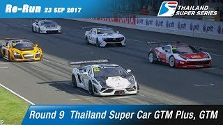 Thailand Super Car GTM Plus, GTM Round 9 @Chang International Circuit