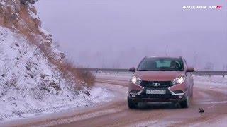 Тест-драйв LADA XRAY (ТВ-версия) // АвтоВести 227