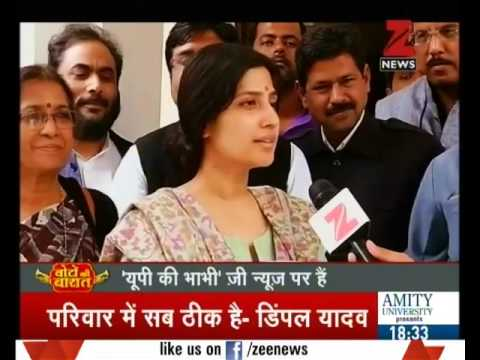 Watch : Exclusive conversation with Dimple Yadav