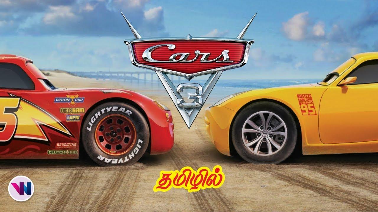 CARS 3 tamil dubbed animation movie comedy action adventure vijay nemo