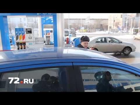 Все АЗС - цены на бензин в Украине