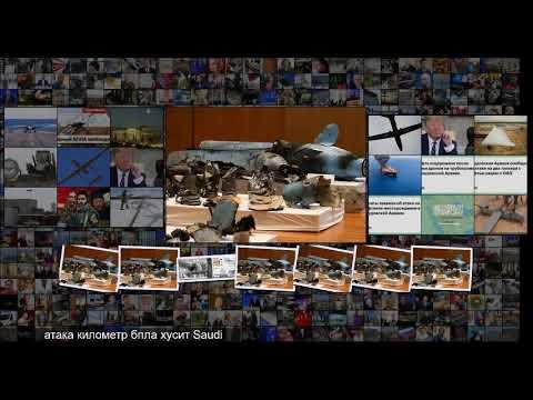 США признали провал MIM-104 Patriot Оружие Наука и техника