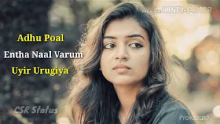 Venmathi Venmathiye Nillu Female Version || Tamil Whatsapp Status||Tamil  Status Corner