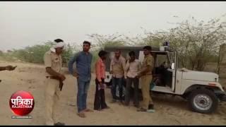 BIKANER: लूणकरणसर में ग्रामीणों ने मृत हरिण ले जा रहे दो शिकारियों को दबोचा