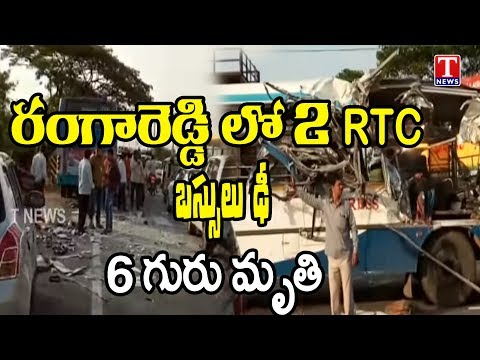 Road Accident At Ranga Reddy Dist | 2 RTC Bus Hits Each Other | TNews live Telugu