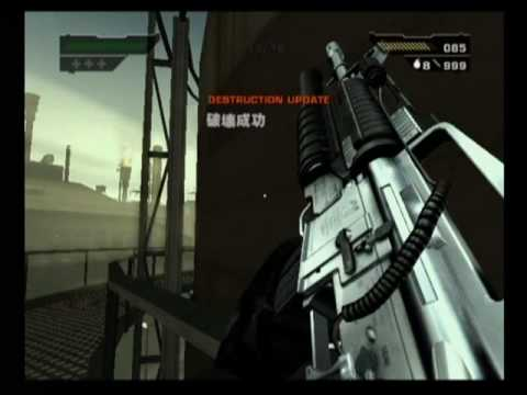 PS2 BLACK OPS fast completion