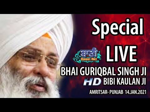 Exclusive-Live-Now-Bhai-Guriqbal-Singh-Ji-Bibi-Kaulan-Wale-From-Amritsar-14-Jan-2021