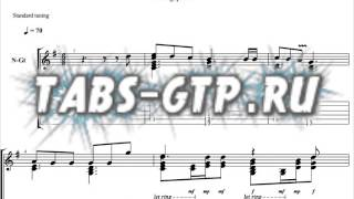 Табы ДДТ - Актриса Весна (Шевчук), Табулатура для Guitar Pro