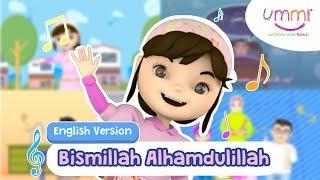 Bismillah Alhamdulillah   English   Kids Song   Islamic Song