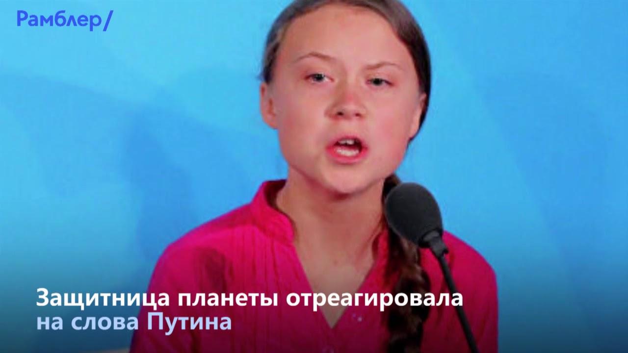 Главные новости сегодня 04.10.2019 - Рамблер: Последние новости дня в России и мире |  Шоу бизнес