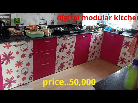 13 2 5 Modular Kitchen Digital Design Cabinet 4 4 Youtube