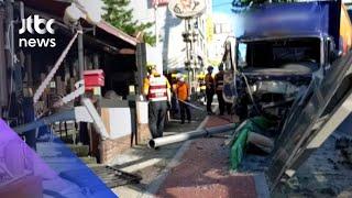 서울 화곡역 인근서 이삿짐 트럭 넘어져…행인 부상 / …