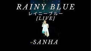 2018年7月 大阪ライブ スタッフが携帯で撮ってくれたライブ映像、 画質は良くないですが、 5年ぶりの大阪でのライブ、 データーを整理していたら、 偶然発見~しばらく ...