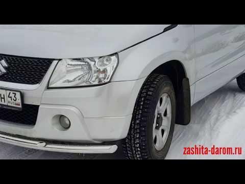 Обвес на Suzuki Grand Vitara