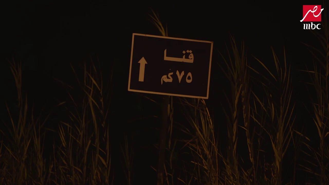سلسال الدم -  بعد القبض عليها.. حيلة علاء لتأمين نصرة