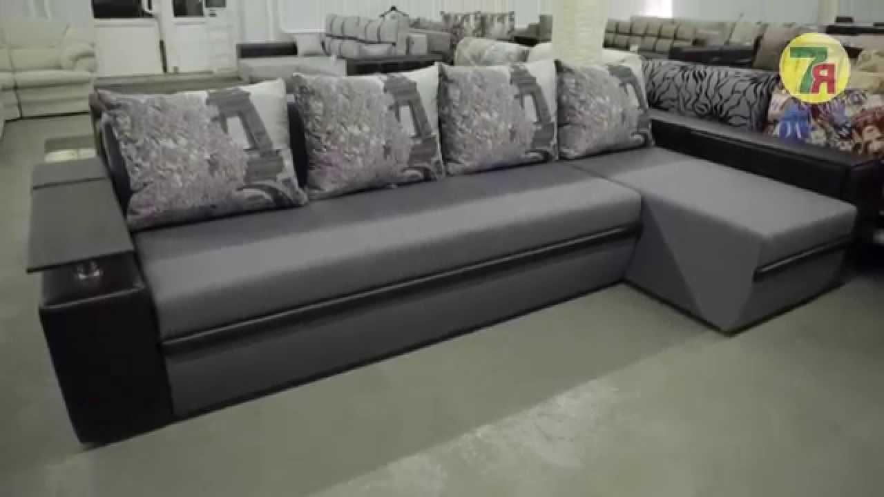 Предлагаем купить диван угловой в спб от производителя. Доступные цены, огромный ассортимент качественной мягкой мебели. Прямо сейчас.