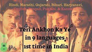 Teri Ankhya Ka Yo Kajal 9 languages Hrohit Saboo Mp3 Song Download