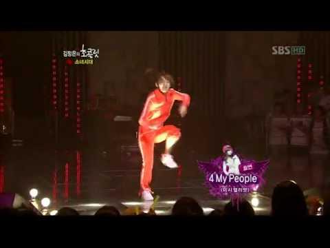 090816 SNSD Hyoyeon