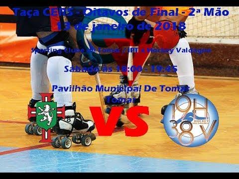 Sporting Clube de Tomar Vs IPT x Hockey Valdagno