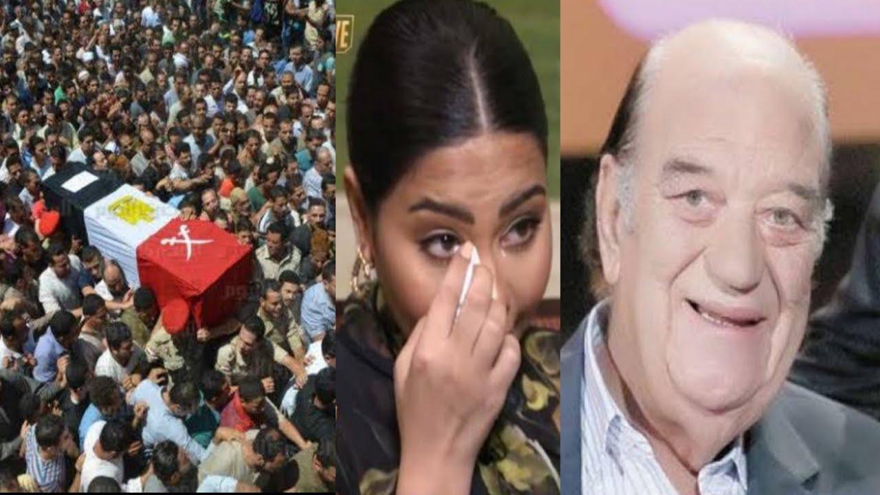 تشيخ جنازة الفنان حسن حسني بحضور عادل إمام و شرين و غادة عبد الرازق