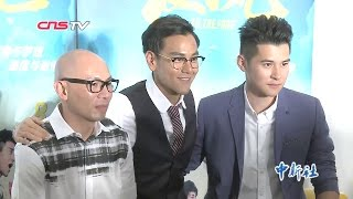 彭于晏不愿参加真人秀 / Eddie Peng: I don't want to join reality show