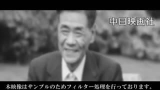 [昭和47年4月] 中日ニュース No.954 2「横井さん故郷へ」